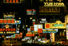 Neon sign pictures ad esempio come immagine su tela o a muro dietro vetro acrilico: Advertising signs in the Golden Mile of Kowloon at night, Hong Kong, China.