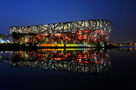 Foto: Moderne Architektur - Peking 2008 - Nationalstadion bei Nacht