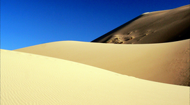 Editor′s Choice Pictures Wall Art as Canvas, Acrylic or Metal Print Sand Dunes Against Clear Sky