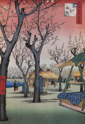 Vintage Art Pictures Wall Art as Canvas, Acrylic or Metal Print Hiroshige, Der Pflaumengarten bei Kamata