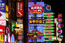 Pictures of Asia Wall Art as Canvas, Acrylic or Metal Print Neon signs in nanjing road shanghai