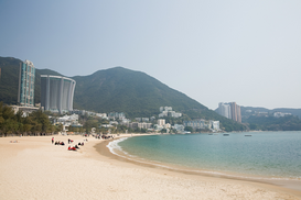 Foto: Asien - Repulse bay hong kong